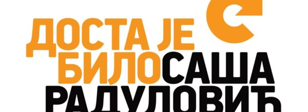 Potvrđeni mandati: odbornici DJB Zrenjanin u novom sazivu Skupštine grada